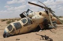 تحطم طائرة عراقية حربية قرب قضاء بيجي
