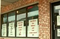 متجر أمريكي يثير الغضب بسبب لافتة تمنع دخول المسلمين