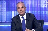 إعلاميو السيسي يحرضون المصريين للإبلاغ عن أقاربهم (شاهد)