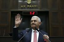 رئيس وزراء تركيا يرجئ زيارته إلى بغداد وتضارب في موعدها