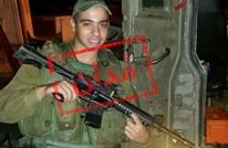 محكمة إسرائيلية تدين جندي إسرائيلي بقتل فلسطيني جريح