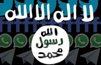 ديلي بيست: هل تقود وسائل التواصل لقتل قادة تنظيم الدولة؟