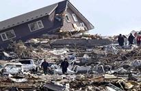 كوارث طبيعية تكبد شركات التأمين 50 مليار دولار في 2016