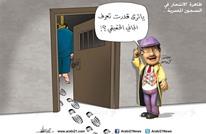 """ظاهرة """"الانتحار"""" في السجون المصرية"""