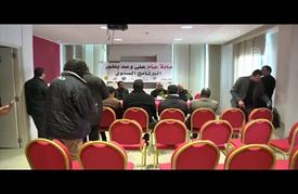 """جمعيات تونسية تطالب بريطانيا بالاعتذار للفلسطينيين عن """"وعد بلفور"""""""