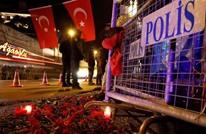 السلطات التركية تحدد جنسية منفذ هجوم إسطنبول