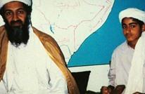 """حمزة بن لادن يعلن مقتل نجله """"أسامة"""" (صورة)"""