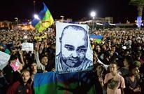 """قضاء المغرب يحكم في قضية """"بائع السمك"""" ونشطاء: مهزلة"""