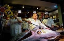 سمكة بـ640 ألف دولار في مزاد باليابان (صور)