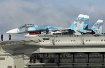 """تعرف على """"الأميرال كوزنستوف"""" العائدة من سوريا (إنفوغراف)"""
