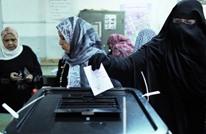 """هل الديمقراطية ما زالت خيارا للإسلاميين """"الديمقراطيين""""؟"""