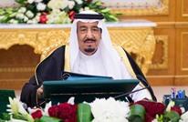 خبير أمريكي: ماذا حقق الملك سلمان خلال عامين من حكمه؟