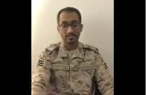 سعودي يدعي أنه ضابط في الجيش يرتد عن الإسلام (شاهد)