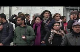 """تونسيون """"مفروزون أمنيا"""" يحتجون للمطالبة بفرص عمل"""