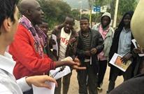 جامعيون يفتتحون مدرسة على الهواء لتعليم اللاجئين بالجزائر