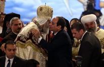 """التحقيق مع أقباط بمصر بتهمة """"الصلاة دون ترخيص"""""""