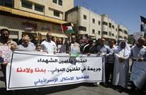 الاحتلال يواصل احتجاز جثامين الشهداء بقرار قضائي