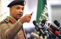 السعودية تعتقل 46 شخصا على صلة بالهجوم على المسجد النبوي