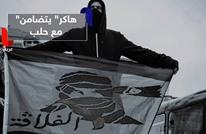 هاكر تونسي يخترق عشرات المواقع الروسية تضامنا مع حلب