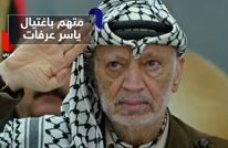 قناة إسرائيلية تكشف نتائج تحقيق السلطة في اغتيال عرفات