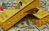الذهب يهبط من أعلى مستوى في أسابيع بفعل صعود الدولار
