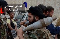 كبرى فصائل سوريا تقترب من الاندماج تحت قائد واحد.. من هو؟