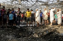 """مقتل 12 شخصا بتفجير سوق للخضار في بغداد و""""الدولة"""" يتبنى"""