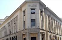 تراجع متوسط العائد على أذون الخزانة المصرية