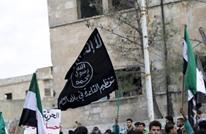 """""""القاعدة"""" تعلن عن وجودها رسميا في سوريا وتبعث برسائل"""