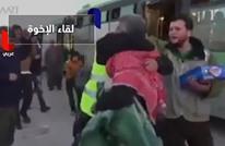 مؤثر.. سوري يلتقي شقيقه بعد ظنّه أنه توفي