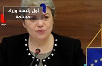 لأول مرة.. مسلمة رئيسة للوزراء في دولة أوروبية