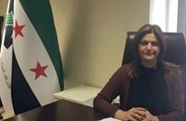 جدل بعد إحالة نائبة رئيس الائتلاف السوري للتحقيق