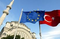 دير شبيغل: عدة أطراف تستفيد من أزمة هولندا وتركيا.. من هي؟