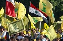 وزارة الخارجية الأمريكية: على حزب الله الخروج من سوريا حالا