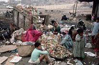 10 بالمئة من المصريين يمتلكون ثلاثة أرباع ثروات البلاد