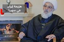 زعيم حزب الله الأسبق يبشّر إيران بالهزيمة رغم حلب