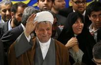 تلغراف: ماذا يعني موت رفسنجاني للإصلاحيين؟