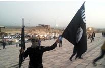 فايننشال تايمز: ما هي تداعيات الحرب اللانهائية في العراق؟