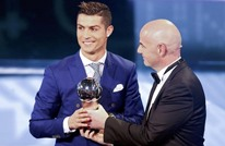 """رونالدو يدخل التاريخ ويتوج بأول نسخة لجائزة """"الأفضل"""" (صور)"""