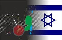"""أمن غزة يسدد ضربة لـ""""الشاباك"""" باعتقال """"بنك مال"""" عملائه"""