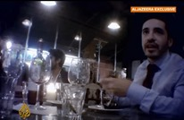 الغارديان: يجب فتح تحقيق في تجاوزات إسرائيل في لندن