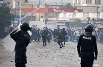 اعتقال 237 تونسيا على خلفية الاحتجاجات في البلاد