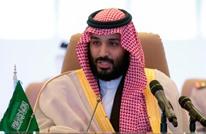 """تلغراف: ما الذي كشفه وثائقي """"آل سعود: عائلة في حرب""""؟"""