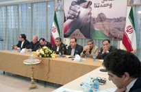سفير إيراني: سنستأنف نشاطنا النووي في حال الإخلال بالاتفاق