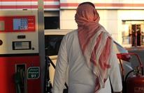 السعودية ترفع أسعار البنزين 34% بعد خفضها الشهر الماضي
