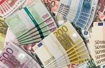 """توقعات بنمو """"السندات الخضراء"""" لـ 300 مليار دولار في 2018"""