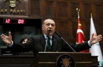 """""""المركزي التركي"""" يخالف توجهات أردوغان ويرفع أسعار الفائدة"""