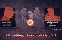 """بعد """"التسريبات"""".. القاهرة تحاول الدفاع عن علاقاتها بالكويت"""