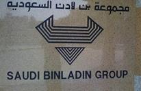 """صحيفة سويسرية: هذا ما يريده ابن سلمان من """"بن لادن"""""""