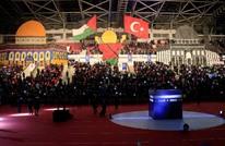 """أتراك يحيون """"فتح مكة"""" بالتزامن مع احتفالات رأس السنة (شاهد)"""